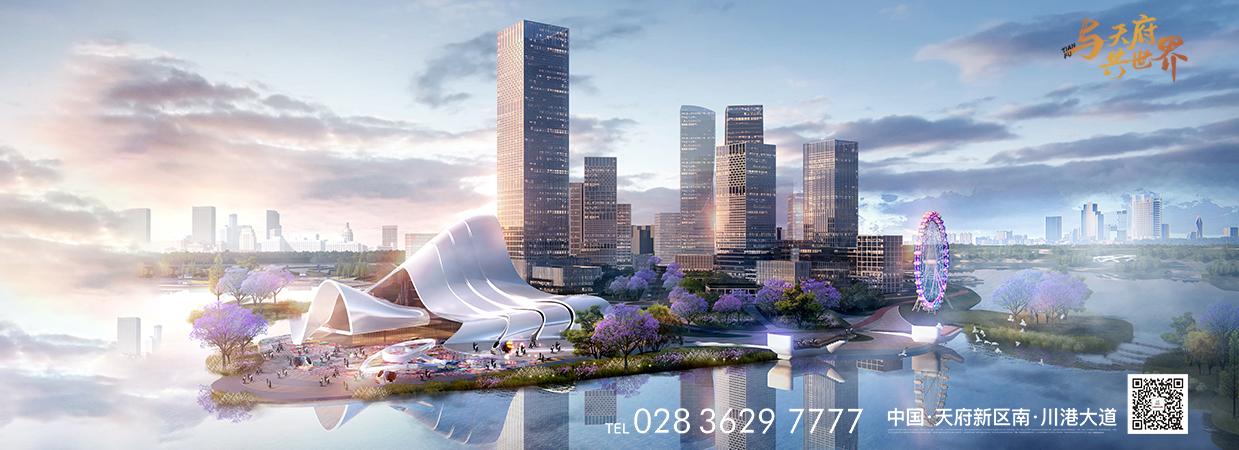 川港合作示范园